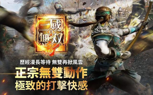 google play 台湾地区年度最佳游戏出炉 《天堂2:革命