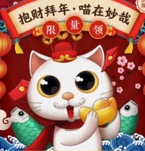 区块链游戏CryptoKitties春节跳票,中国竞争者已大把