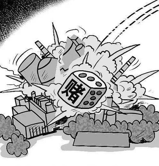"""文化部下发""""机要通知"""":严打棋牌网游涉赌问题,棋牌从巅峰跌落"""