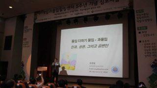 诊疗1.7万沉迷青少年,韩专家:88%的人病根不是游戏