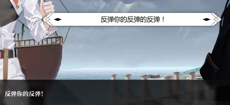TapTap评分9.4分,实测《灵魂潮汐》:日式DRPG加养成玩法灵么?