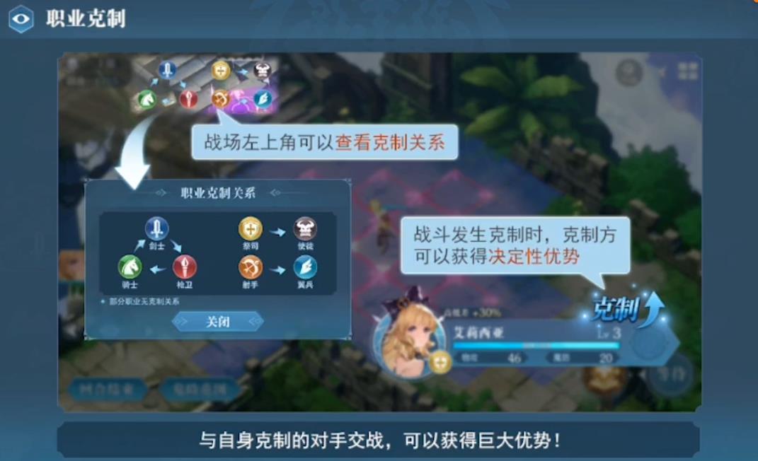 又一经典SRPG复活!这款《风色幻想》手游能否如玩家所愿?