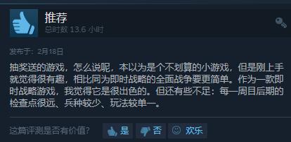 """评分9.1,这款国产RTS独游靠""""小而美""""取胜!"""