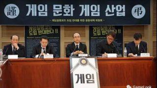 """游戏已死!韩国人身穿丧服在国会举办""""游戏业葬礼"""""""