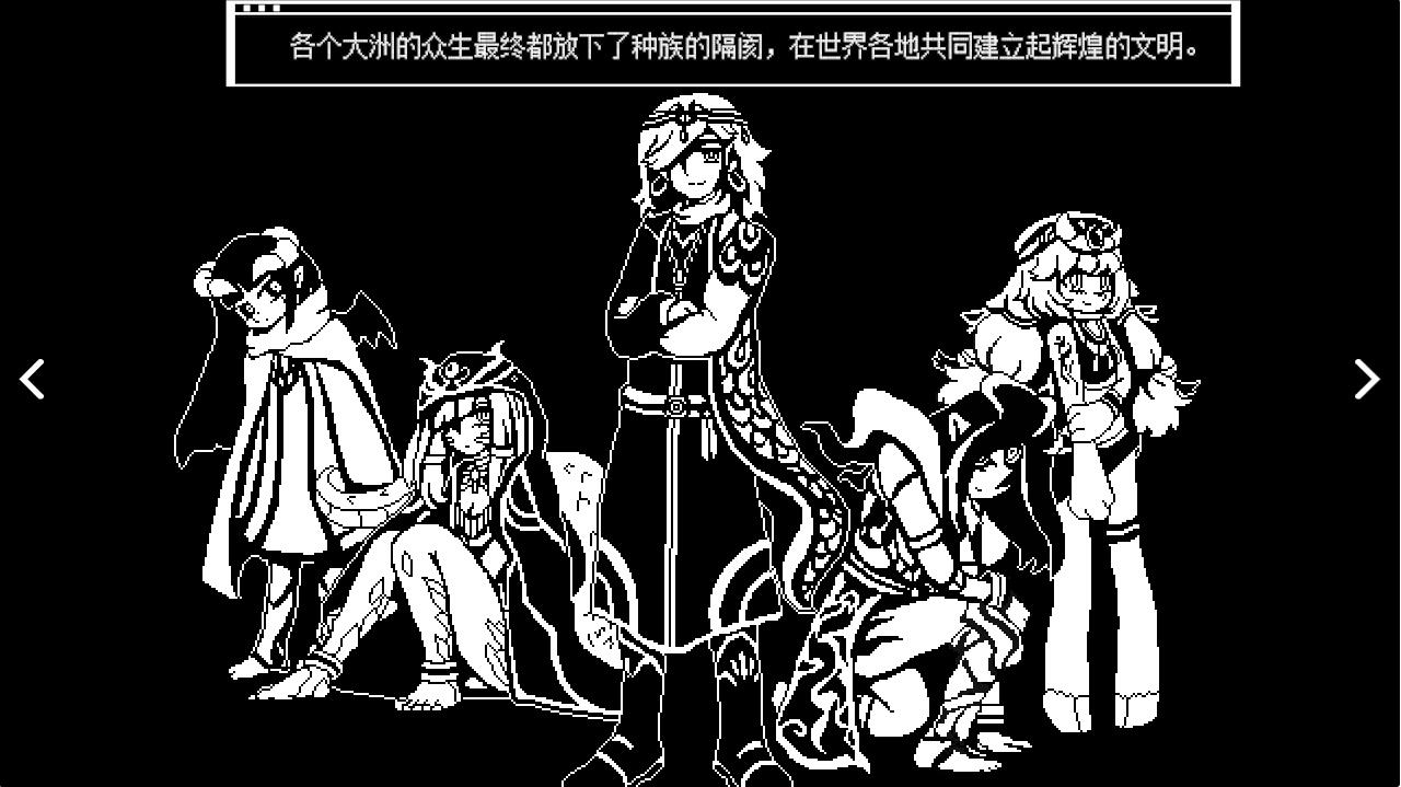 """获10分好评,这款国产黑白像素游戏主讲""""佛文化""""!"""