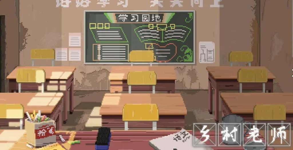 """""""神还原""""校园时光,这款小游戏美国免费榜第一!"""