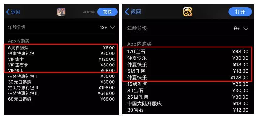 减压放置手游《最强蜗牛》成大爆款?首日iOS畅销榜第5