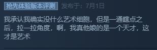 """Steam诞生新神作!魔性建造独游Townscaper尽显""""造物之美"""""""