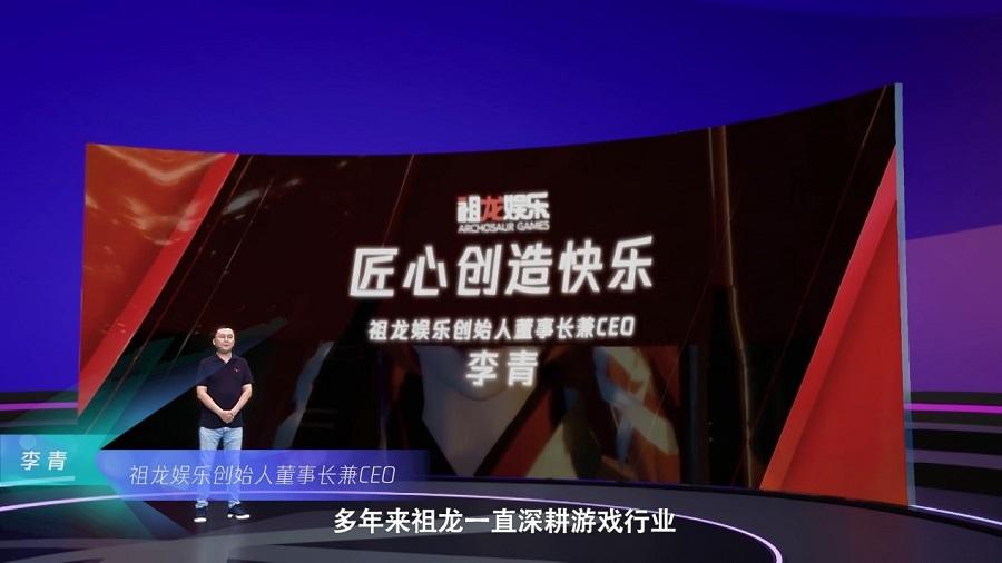 觉醒的中国游戏业:放弃幻想、全力斗争