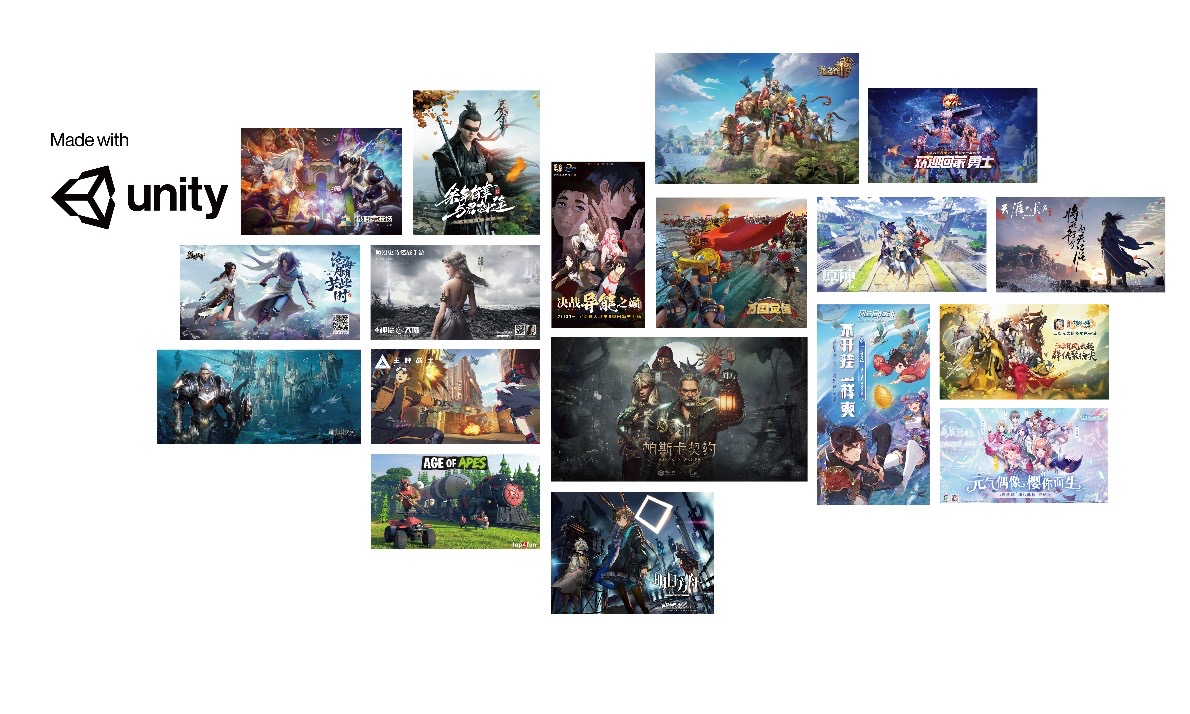 18款游戏大作燃爆2020ChinaJoy, Unity多维虫洞展台全场吸睛