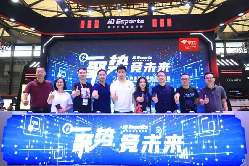 京东推出JD Esports计划 为手游玩家提供极致体验