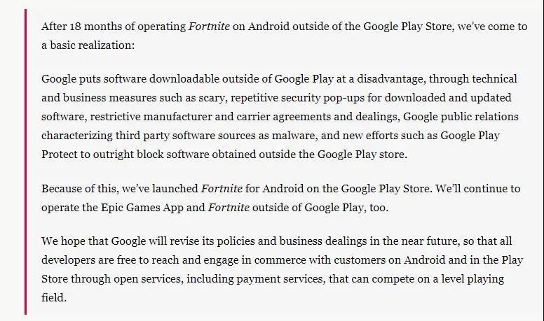 Epic诉苹果谷歌垄断引全球热议,《堡垒之夜》下架损失5亿美元?