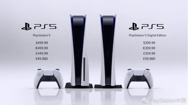 PS5售价公布!次世代主机蓄势待发,云游戏将归何处?